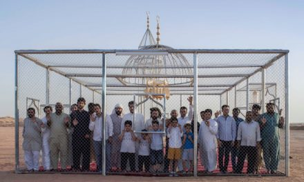 Invasion of the Alien Writing and a Cage-Shaped Mosque